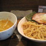 札幌らーめん麺屋さくら