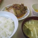 牛丼サンボ