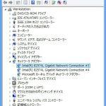 Xeon E3-1275v2で自作 その5