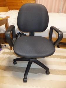 今使っている椅子