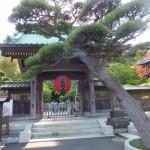 鎌倉~江の島 その3