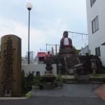 小塚原の刑場跡
