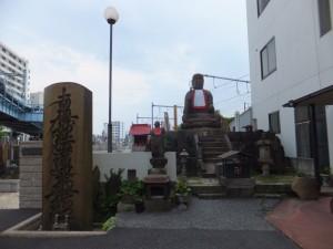 延命寺の首切り地蔵
