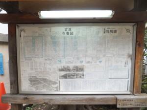 吉原の地図