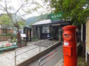 極楽寺の駅