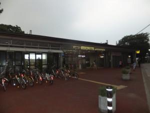 井の頭線の駅
