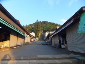 飯盛山 (1)