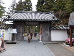 瑞巌寺の参道 (3)