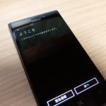 Nokia Lumia 925 LTEの初期設定 その2