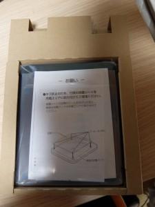 Qi充電器 (2)