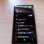 Nokia Lumia 925 LTEの設定 インターネット接続(Wi-Fi) その2
