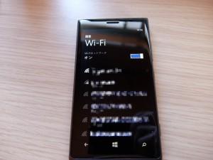 wifiの設定 (4)