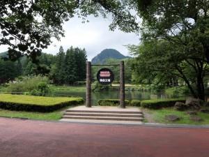 ニッカウヰスキー仙台工場 (1)