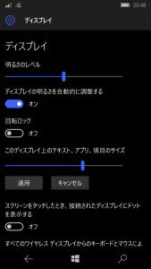 Lumia950(バッテリーライフ) (2)