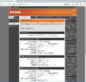 dlink設定9