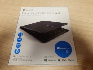 Universal Foldable keyboard (1)