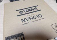 yamaha-nrv510