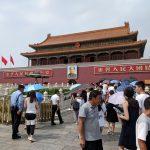 北京旅行 その6