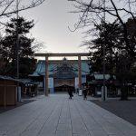 SFC修行の成功を祈って、靖国神社に祈願に行ってきた