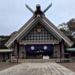 千葉県護国神社に行ってきた